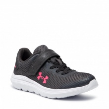 UNDER ARMOUR Surge 2 PS (3022871-108)