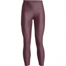 UNDER ARMOUR HG ANKLE TIGHTS (1365335-554)