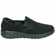 SKECHERS Double Gore Suede Slip on (15618-BBK)