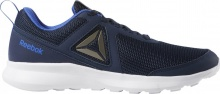 REEBOK QUICK MOTION (DV4800)