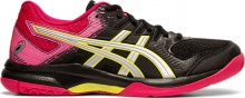 ASICS GEL - ROCKET 9 (1072A034-002W)