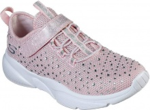 SKECHERS MERIDIEN-BEST INTEND (81952L-LTPK)