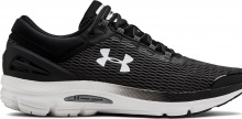 UNDER ARMOUR CHARGED INTAKE 3 (3021229-004)