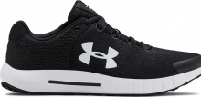 UNDER ARMOUR Micro G Pursuit BP (3021953-001)