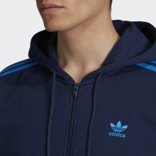 ADIDAS 3-STRIPES FZ (EK0259)