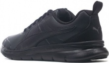 PUMA FLEX ESSENTIAL (365269 01)
