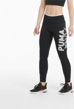 Puma Modern Sports Fold Up Black (581236 01)