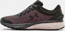 UNDER ARMOUR CHARGED ESCAPE (3021966-108)