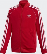 Adidas SST Track Top (GD2676)