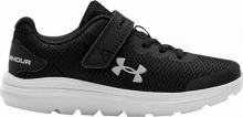 UNDER ARMOUR Surge 2 PS (3022871-001)
