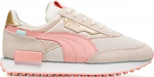 PUMA Future Rider Chrome (375081-02)