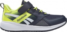 REEBOK ROAD SUPREME (FZ2940)