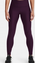 UNDER ARMOUR HeatGear No-Slip Waistband Ankle Leggings (1365335-501)