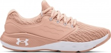 UNDER ARMOUR  Charged Vantage  (3023565-601)
