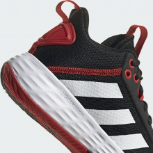 ADIDAS Ownthegame 2.0 (H01555)