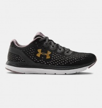 UNDER ARMOUR CHARGED IMPULSE (3021967-501)