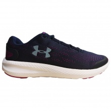 UNDER ARMOUR GS Charged Pursuit 2 (3022860-404)