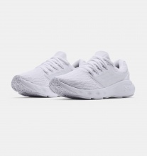 UNDER ARMOUR Charged Vantage (3023556-104)