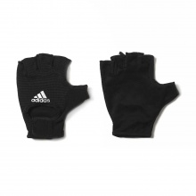 Adidas versa gloves (AJ9510)