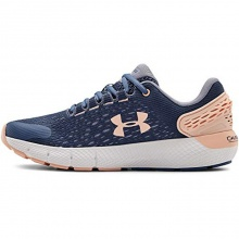 UNDER ARMOUR CHARGED ROGUE 2 GS (3022868-500)