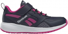 REEBOK ROAD SUPREME (FV0339)