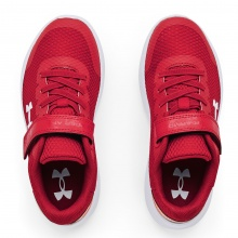 UNDER ARMOUR Surge 2 PS (3022871-603)