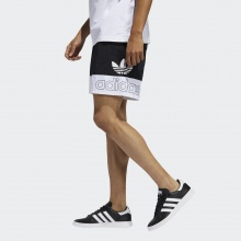 ADIDAS FREESTYLE SHORT (FM1547)