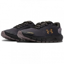 UNDER ARMOUR Charged Rogue 2 ColdGear® Infrared (3023374-501)