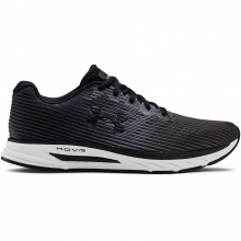 UNDER ARMOUR HOVR VELOCITY 2 (3021227-001)