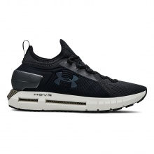 UNDER ARMOUR HOVR PHANTOM SE (3021589-001)