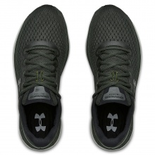 UNDER ARMOUR CHARGED IMPULSE (3021950-300)