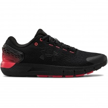 UNDER ARMOUR CHARGED ROGUE 2 (3022592-002)