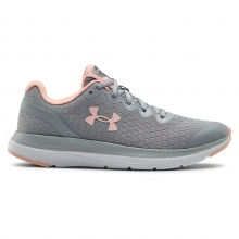 UNDER ARMOUR CHARGED IMPULSE GS (3022940-100)