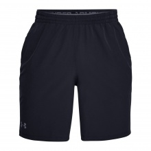 UNDER ARMOUR QUALIFIER PERF SHORT (1327676-002)