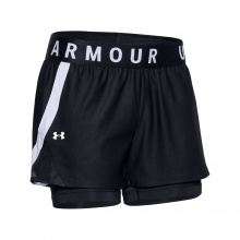 UNDER ARMOUR PLAY UP 2IN1 SHORT (1351981-001)