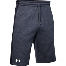 UNDER ARMOUR DOUBLE KNIT SHORT (1352013-001)