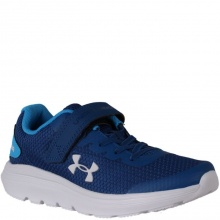 UNDER ARMOUR SURGE 2 PS (3022871-402)