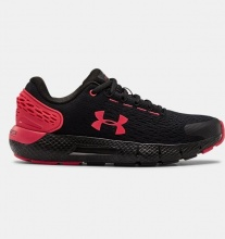 UNDER ARMOUR CHARGED ROGUE 2 GS (3022868-002)